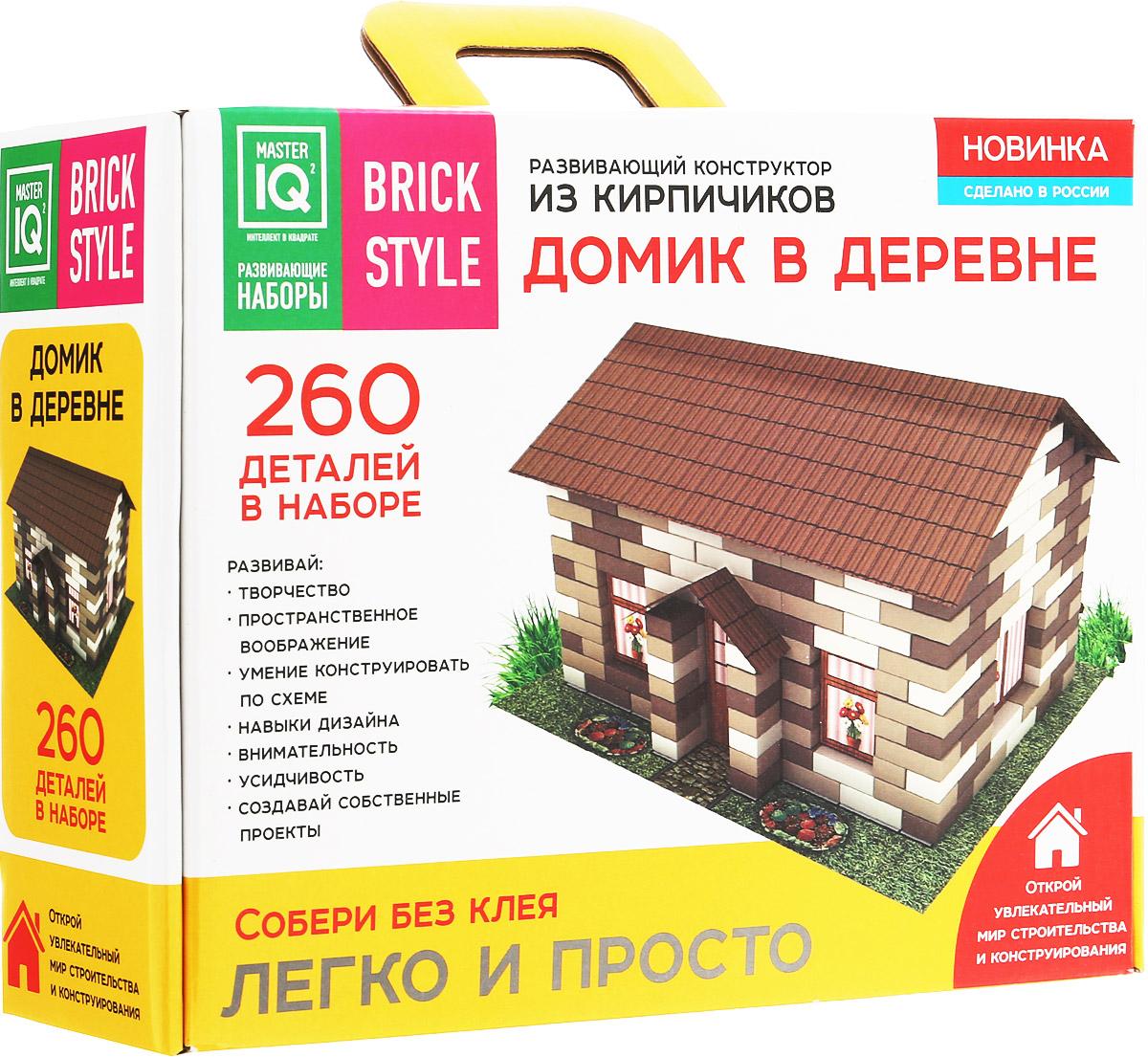 Каррас Конструктор Домик в деревне1301Кирпичики конструкторов Brick Style Домик в деревне совсем как настоящие, только очень легкие. Благодаря этому из них удобно строить модели зданий и сооружений самого разного размера - от маленького домика до громадного замка. Готовые конструкции будут иметь совсем небольшой вес, из без труда поднимает даже малыш. В подробной инструкции описаны все шаги по сборке выбранной модели. Проектируйте и создавайте свои собственные постройки - творчество и фантазия не ограничены! Конструктор позволяет развивать творчество, пространственное воображение, умение конструировать по схеме, навыки дизайна, внимательность, усидчивость. Открой для себя увлекательный мир строительства и конструирования.