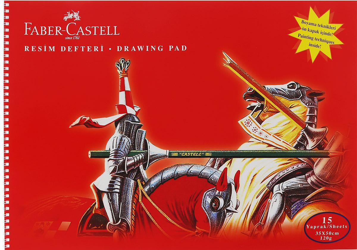Faber-Castell Блокнот для рисования 15 листов формат А3400035Блокнот для рисования Faber-Castell идеален для рисунков, эскизов. Внутренний блок на пластиковой спирали состоит из 15 листов белоснежной бумаги формата А3. Листы с микроперфорацией для удобного отрывания. Обложка выполнена из цветного прочного картона.