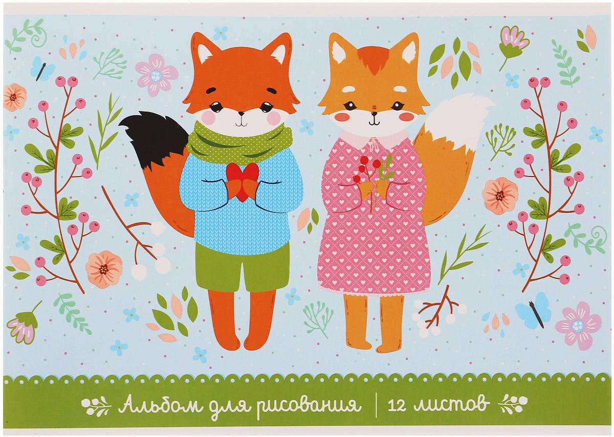 ArtSpace Альбом для рисования Forest Friends 12 листов