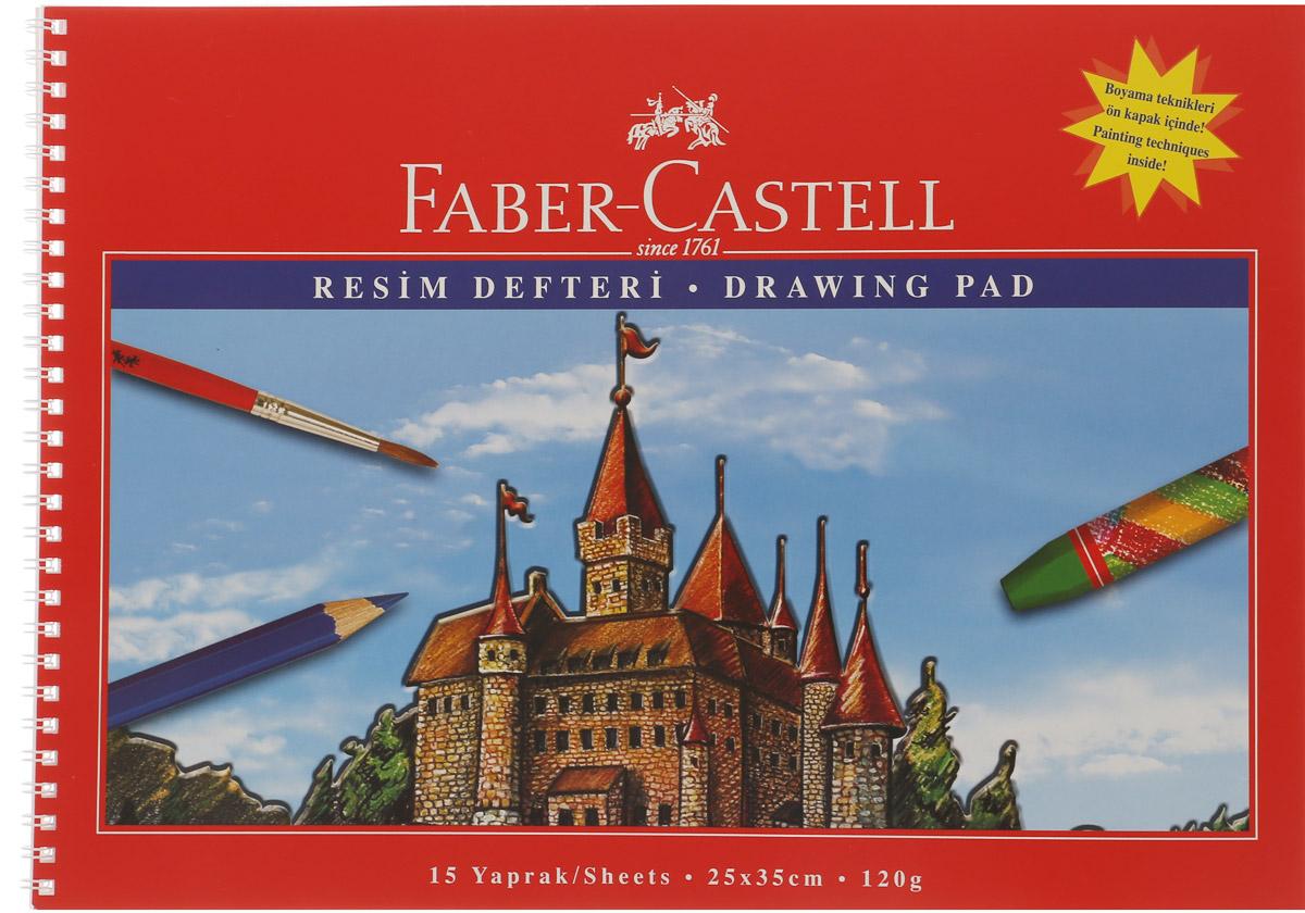 Faber-Castell Блокнот для рисования 15 листов формат А4400025Блокнот для рисования Faber-Castell идеален для рисунков, эскизов. Внутренний блок на пластиковой спирали состоит из 15 листов белоснежной бумаги формата А4. Листы с микроперфорацией для удобного отрывания. Обложка выполнена из цветного прочного картона.