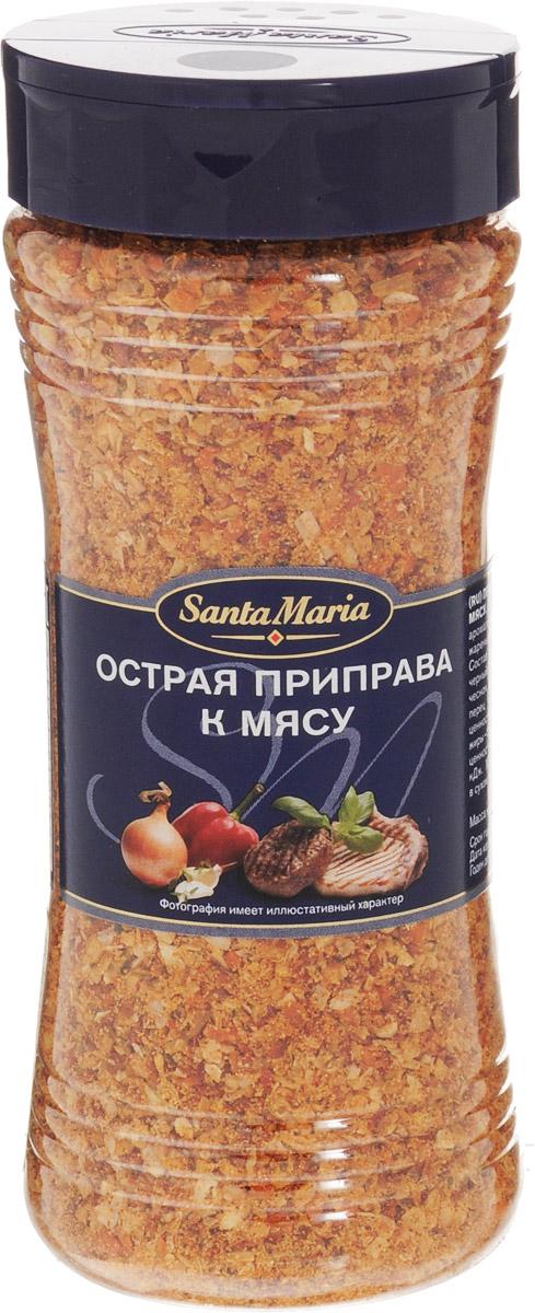 Santa Maria Острая приправа к мясу, 250 г17147Приправа Santa Maria обладает острым вкусом и пряным ароматом. Прекрасно сочетается с жареным и тушеным мясом, овощами. Уважаемые клиенты! Обращаем ваше внимание, что полный перечень состава продукта представлен на дополнительном изображении.