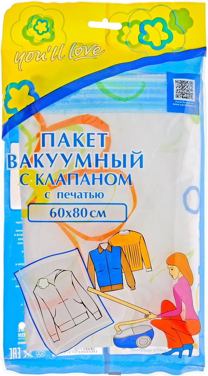 Пакет вакуумный Youll love, с клапаном, 60 х 80 см57374Вакуумный пакет Youll love изготовлен из материала PET и полипропилена и оформлен цветочным рисунком. Он защитит ваши вещи от влаги, плесени, выцветания, пыли, запаха и насекомых, а также поможет сэкономить пространство в шкафу или чемодане. Пакет надежно закрывается с помощью уникальной двойной закрывающейся системы. Воздух из пакета необходимо откачивать через специальный клапан с помощью пылесоса. Такой пакет поможет сэкономить до 75% свободного пространства. Теперь ваши вещи готовы к хранению в любых условиях и надежно защищены.