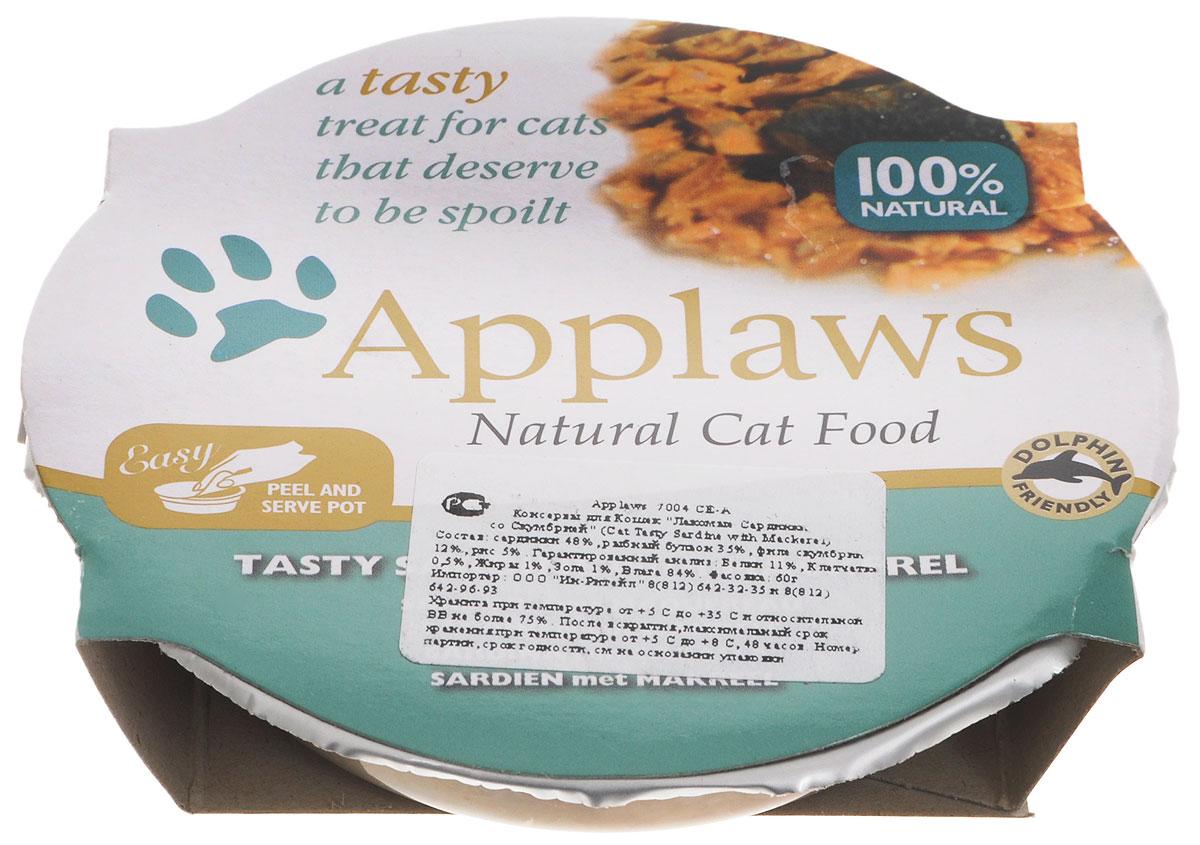 Консервы для кошек Applaws, с сардиной и скумбрией, 60 г24384Каждая баночка Applaws содержит порцию свежей рыбы, приготовленной в собственном бульоне. Вся продукция выпускается согласно строгому регламенту качества, каждая партия продукции проходит обязательную проверку и анализы. В состав каждого рецепта входит только три или четыре основных ингредиента и ничего более. Не содержит ГМО, синтетических консервантов или красителей. Не содержит вкусовых добавок. Состав: сардинки 48%, рыбный бульон 35%, филе скумбрии 12%, рис 5%. Гарантированный анализ: белки 11%, клетчатка 0,5%, жиры 1%, зола 1%, влага 84%. Товар сертифицирован.