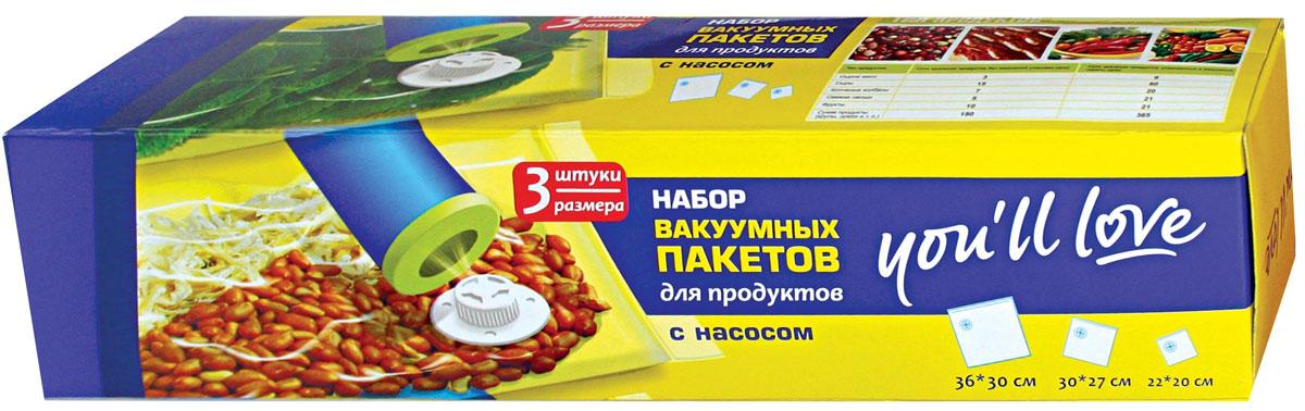 Набор вакуумных пакетов для продуктов Youll love, с насосом, 3 шт57221Хранение продуктов в вакууме в домашних условиях. Для всех видов продуктов (сырых и готовых). Многоразового использования. Препятствуют обезвоживанию продуктов. Длительное хранение. Простые в использовании благодаря насосу.