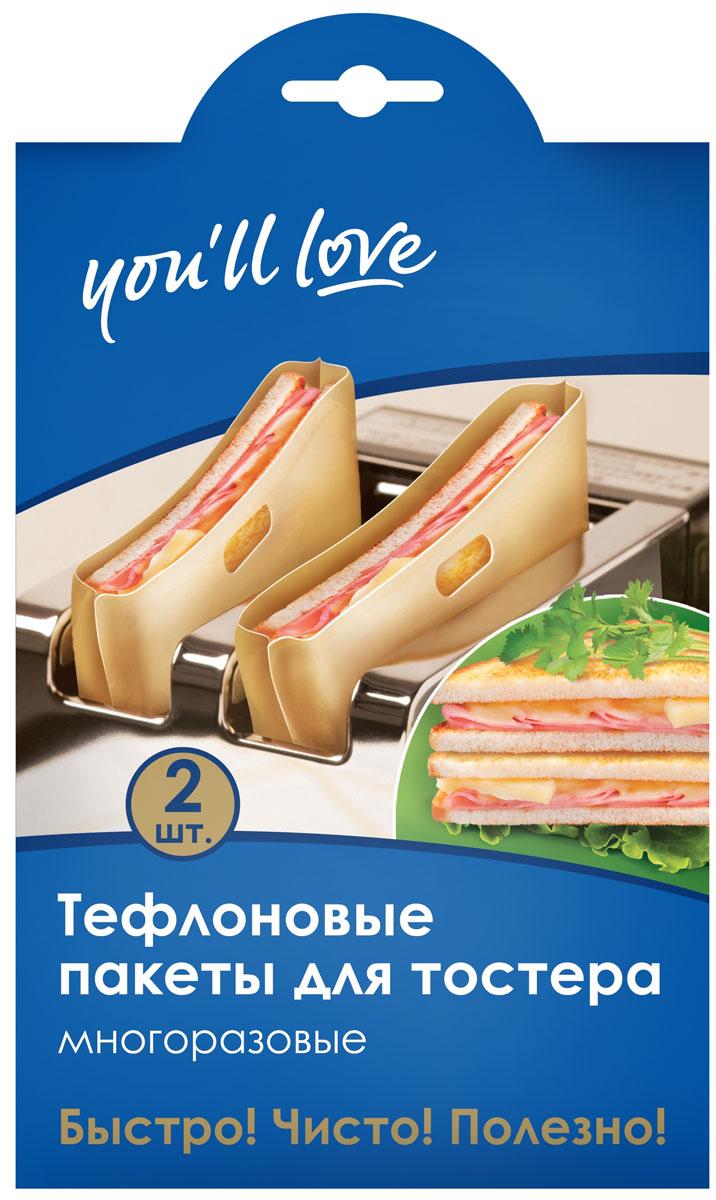 Набор многоразовых пакетов для тостера Youll love, тефлоновые, 2 шт61117Многоразового использования. Для приготовления бутербродов в обычном тостере за несколько минут. Сохранит тостер от загрязнений. Жаростойкие. Не требует использования жира или масла. Удобные ручки. Легкие в уходе.