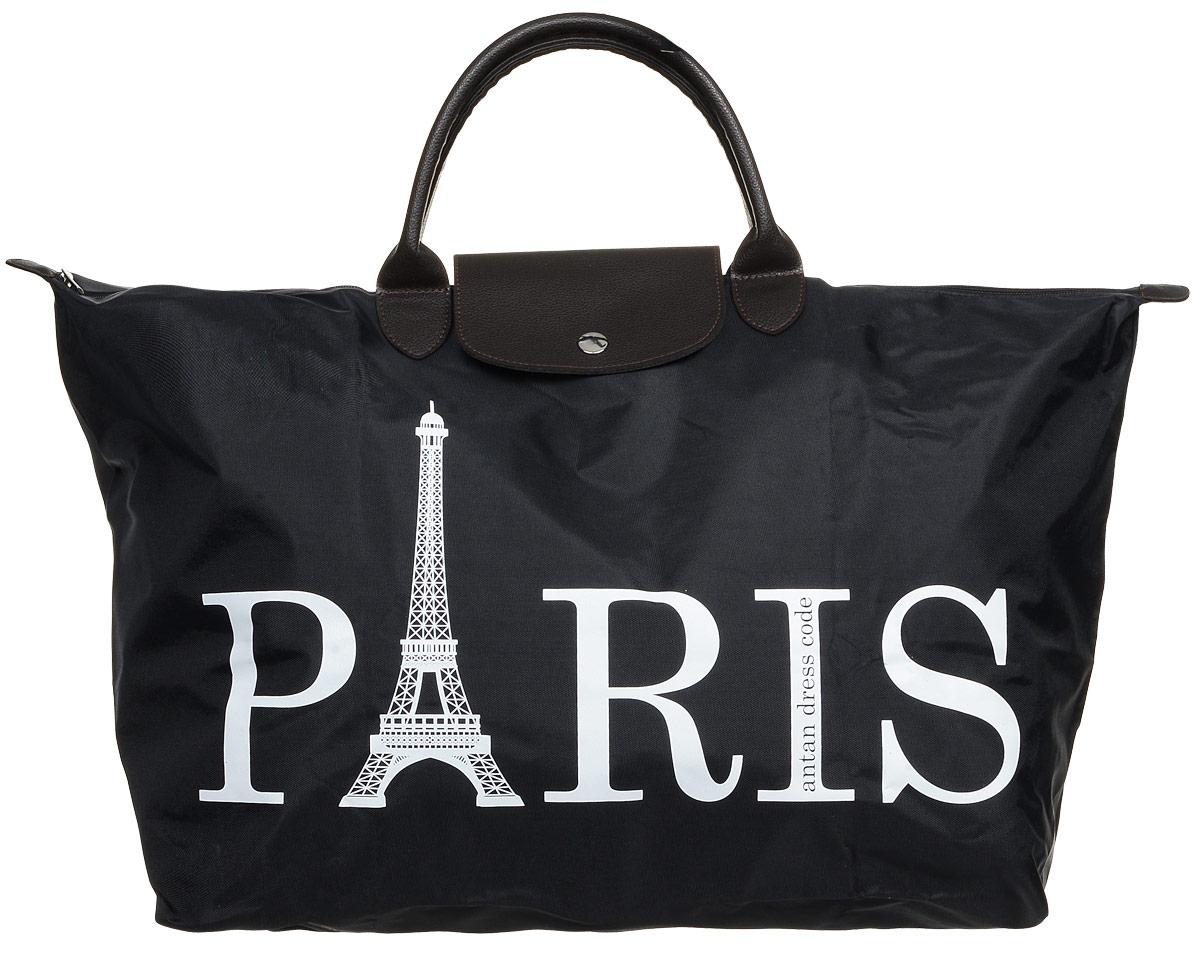 Сумка женская Antan Paris, цвет: черный. 175175 PARIS/черныйМодная женская сумка Paris выполнена из плотного материала - полиэстера. Лицевая сторона изделия оформлена принтом с изображением Эйфелевой башни и надписью Paris. Сумка имеет одно вместительное отделение, закрывающееся на застежку-молнию и сверху клапаном на кнопку. Внутри расположен накладной карман. Сумка оснащена двумя ручками, выполненными из искусственной кожи. Складывается в компактный размер. Сумка - это стильный аксессуар, который подчеркнет вашу изысканность и индивидуальность и сделает ваш образ завершенным. поли