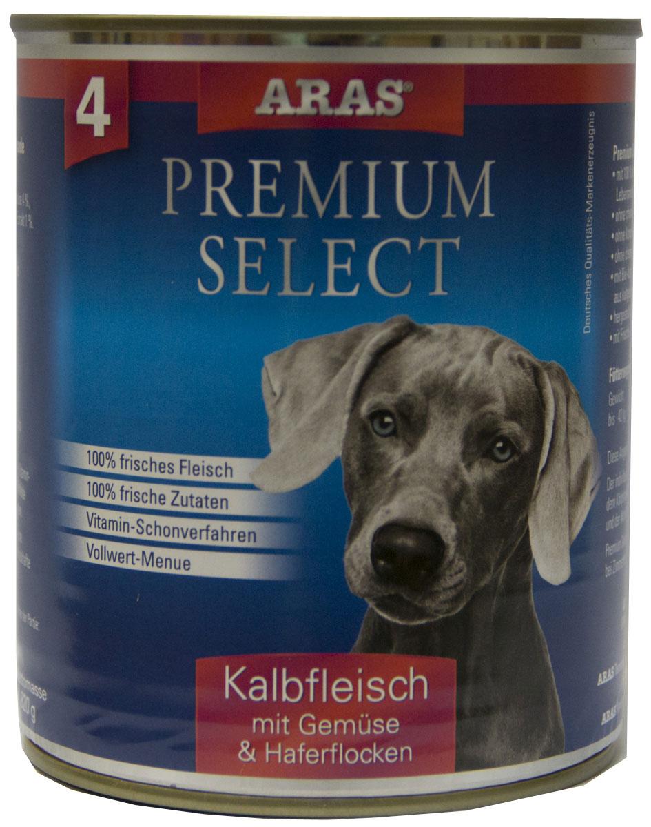 Консервы Aras Premium Select, для собак, с телятиной, овощами и овсяными хлопьями, 820 г101804Повседневный консервированный корм для собак всех пород и всех возрастов. Корм произведен в Германии из продуктов, пригодных в пищу человека по специальной технологии схожей с технологией Sous Vide. Благодаря уникальной технологии, схожей с технологий Souse Vide, при изготовлении сохраняются все натуральные витамины и минералы. Это достигается благодаря бережной обработке всех ингредиентов при температуре менее 80 градусов. Такая бережная обработка продуктов не стерилизует продуктовые компоненты. Благодаря этому корма не нуждаются ни в каких дополнительных вкусовых добавках и сохраняют все необходимые полезные вещества. При производстве кормов используются исключительно свежие натуральные продукты: мясо, овощи и зерновые; Приготовлено из 100% свежего мяса, пригодного в пищу человеку; Содержит натуральные витамины, аминокислоты, минеральные вещества и микроэлементы; С экстрактом масла зародышей зерна пшеницы холодного отжима (Bio-Dura); Без химических...