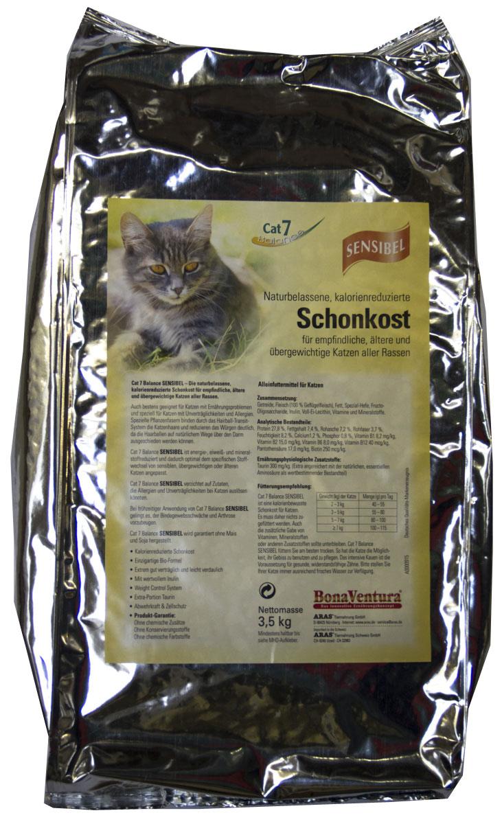 Корм сухой BonaVentura Cat 7 Sensibel, для взрослых кошек с проблемами пищеварения, 3,5 кг605203Натуральный низкокалорийный корм кошек всех пород и возрастов. Так же идеально подходит для кошек с проблемами пищеварения и аллергиями. Корм произведен в Германии из продуктов, пригодных в пищу человека по специальной технологии схожей с технологией Sous Vide. Благодаря уникальной технологии, схожей с технологий Souse Vide, при изготовлении сохраняются все натуральные витамины и минералы. Это достигается благодаря бережной обработке всех ингредиентов при температуре менее 80 градусов. Такая бережная обработка продуктов не стерилизует продуктовые компоненты. Благодаря этому корма не нуждаются ни в каких дополнительных вкусовых добавках и сохраняют все необходимые полезные вещества. При производстве кормов используются исключительно свежие натуральные продукты: мясо, овощи и зерновые; Приготовлено из 100% свежего мяса, пригодного в пищу человеку; Содержит натуральные витамины, аминокислоты, минеральные вещества и микроэлементы; С экстрактом масла зародышей зерна...