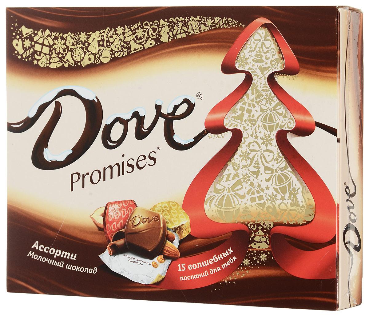 Dove Promises Ассорти молочный шоколад, 118 г79004047Шоколад Dove нежный, как шелк: такой же обволакивающий, роскошный, соблазнительный. Dove изготовлен только из высококачественных, натуральных ингредиентов. Окунитесь в шелковое удовольствие! Уважаемые клиенты! Обращаем ваше внимание, что полный перечень состава продукта представлен на дополнительном изображении. Упаковка может иметь несколько видов дизайна. Поставка осуществляется в зависимости от наличия на складе.