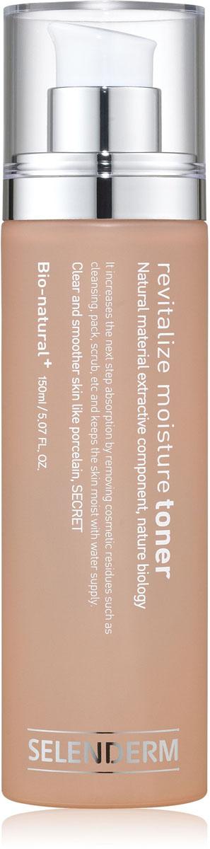 Selenderm Восстанавливающий увлажняющий тоник, 150 мл3035Восстанавливающий увлажняющий тоник Selenderm (150ml) Selenderm Revitalize moisture toner. Гипоаллергенный тоник для кожи лица, поддерживающий постоянное глубокое увлажнение. - Тоник, дающий ощущение гладкости и обильного увлажнения. - Регулирует баланс РН чувствительной и поврежденной кожи после умывания, выравнивает шероховатую текстуру кожи