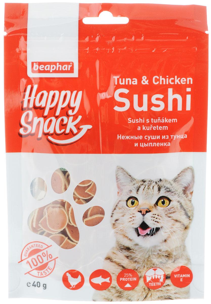 Лакомство для кошек Beaphar Happy Snack, нежные суши из тунца и цыпленка, 40 г42188Лакомство для котят Beaphar Happy Snack - дополнительный корм для кошек и котят с 3-месячного возраста в виде рулетиков из цыпленка и тунца. Лакомство понравится даже самым искушенным кошачьим гурманам. Специальный замок zip-lock на упаковке позволяет дольше хранить лакомство. Товар сертифицирован.