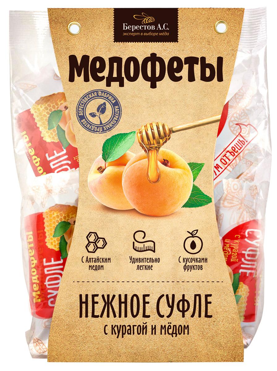 Берестов Медофеты суфле с курагой и медом, 150 го0000007470Медофеты Берестов суфле - восхитительно вкусные, полезные, легкие, 100% натуральные сладости. Сладкое должно быть полезным - девиз, под которым создавались Медофеты суфле. Сладости часто вредны и калорийны, а полезные сладости зачастую не вкусны. Мы надеемся нам удалось создать бескомпромиссный продукт. Он низкокаллориен В его составе только натуральные ингредиенты Ключевым элементом полезности медофет является мед, который вносится в продукт на этапе, когда его температура уже не поднимается выше 40 градусов, что позволяет сохранить все целебные свойства меда Медофеты очень вкусны. Мы даже позаботились о их форме, которая, как оказалось, влияет на восприятие вкуса - в отличие от большинства суфле, Медофеты имеют в разрезе форму полусферы, которой удалось добиться, используя особую технологию формования взбитой массы. Пробуйте, наслаждайтесь и будьте здоровы! Команда Берестов АС