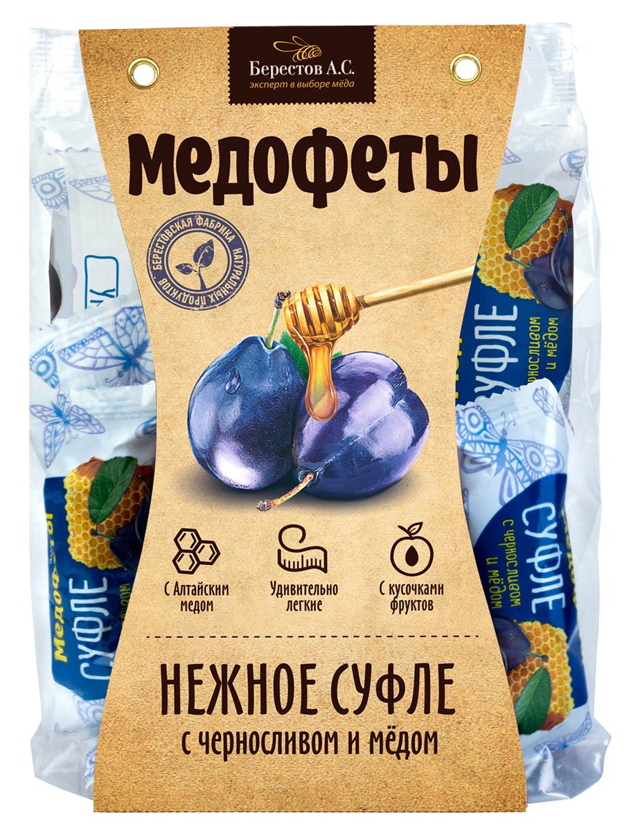 Берестов Медофеты суфле с черносливом и медом, 150 го0000007471Медофеты Берестов суфле - восхитительно вкусные, полезные, легкие, 100% натуральные сладости. Сладкое должно быть полезным - девиз, под которым создавались Медофеты суфле. Сладости часто вредны и калорийны, а полезные сладости зачастую не вкусны. Компания Берестов надеется, что им удалось создать бескомпромиссный продукт. Он низкокалориен В его составе только натуральные ингредиенты Ключевым элементом полезности медофет является мед, который вносится в продукт на этапе, когда его температура уже не поднимается выше 40 градусов, что позволяет сохранить все целебные свойства меда Медофеты очень вкусны. Берестов даже позаботились о их форме, которая, как оказалось, влияет на восприятие вкуса - в отличие от большинства суфле, Медофеты имеют в разрезе форму полусферы, которой удалось добиться, используя особую технологию формования взбитой массы. Уважаемые клиенты! Обращаем ваше внимание, что полный перечень состава продукта представлен на...