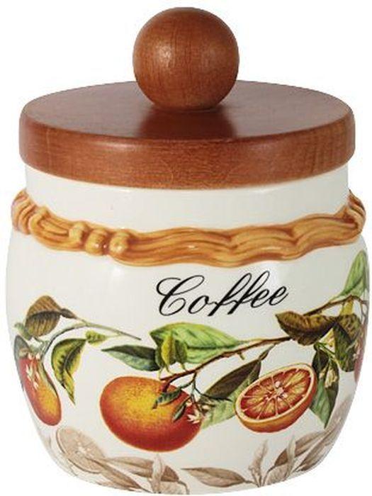 Банка для кофе LCS Апельсины, с крышкой, 0,5 л. LCS010/PLC-AR-ALLCS010/PLC-AR-ALБанка для сыпучих продуктов с деревянной крышкой 0,5 л (кофе) Апельсины LCS - молодая, динамично развивающаяся итальянская компания из Флоренции, производящая разнообразную керамическую посуду и изделия для украшения интерьера. В своих дизайнах LCS использует как классические, так и современные тенденции. Высокий стандарт изделий обеспечивается за счет соединения высоко технологичного производства и использования ручной работы профессиональных дизайнеров и художников, работающих на фабрике.
