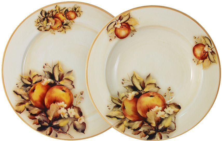 Набор тарелок LCS Зимние яблоки: суповая, 23,5 см, обеденная, 25 см. LCS353/2-M-ALLCS353/2-M-ALНабор тарелок: суповая (23,5 см) + обеденная (25 см) Зимние яблоки LCS - молодая, динамично развивающаяся итальянская компания из Флоренции, производящая разнообразную керамическую посуду и изделия для украшения интерьера. В своих дизайнах LCS использует как классические, так и современные тенденции. Высокий стандарт изделий обеспечивается за счет соединения высоко технологичного производства и использования ручной работы профессиональных дизайнеров и художников, работающих на фабрике.