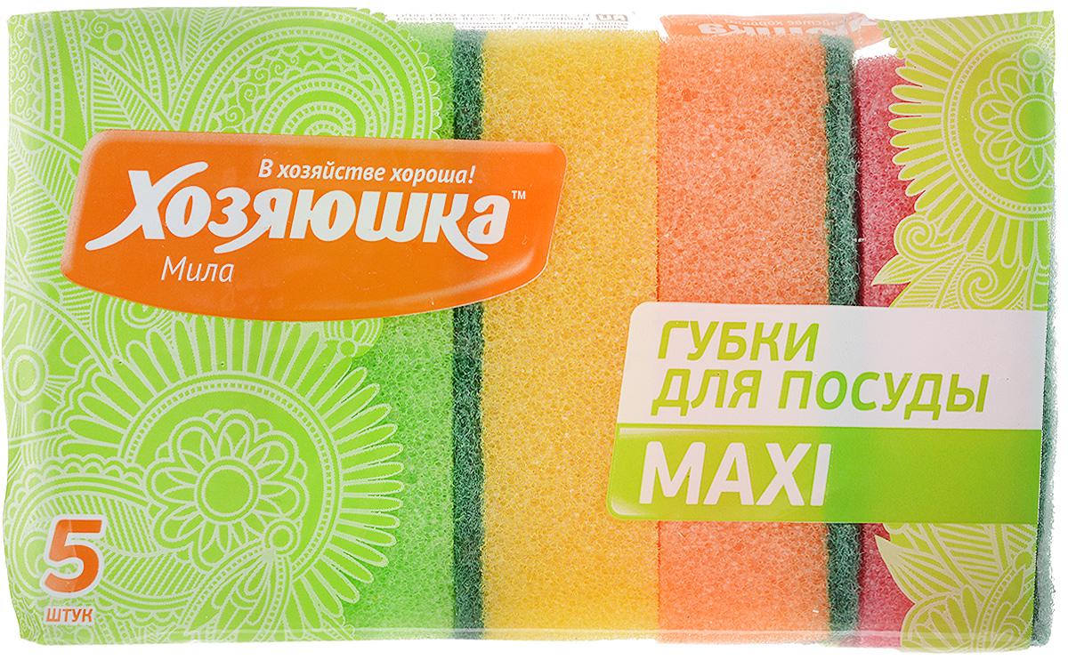 Набор губок для мытья посуды Хозяюшка Мила Maxi, 5 шт01002Набор Хозяюшка Мила Maxi состоит из 5 разноцветных губок с абразивным чистящим слоем, который не крошится и не отслаивается от губки. Комплектация: 5 шт. Размер губки: 9,5 х 6,5 х 3 см.