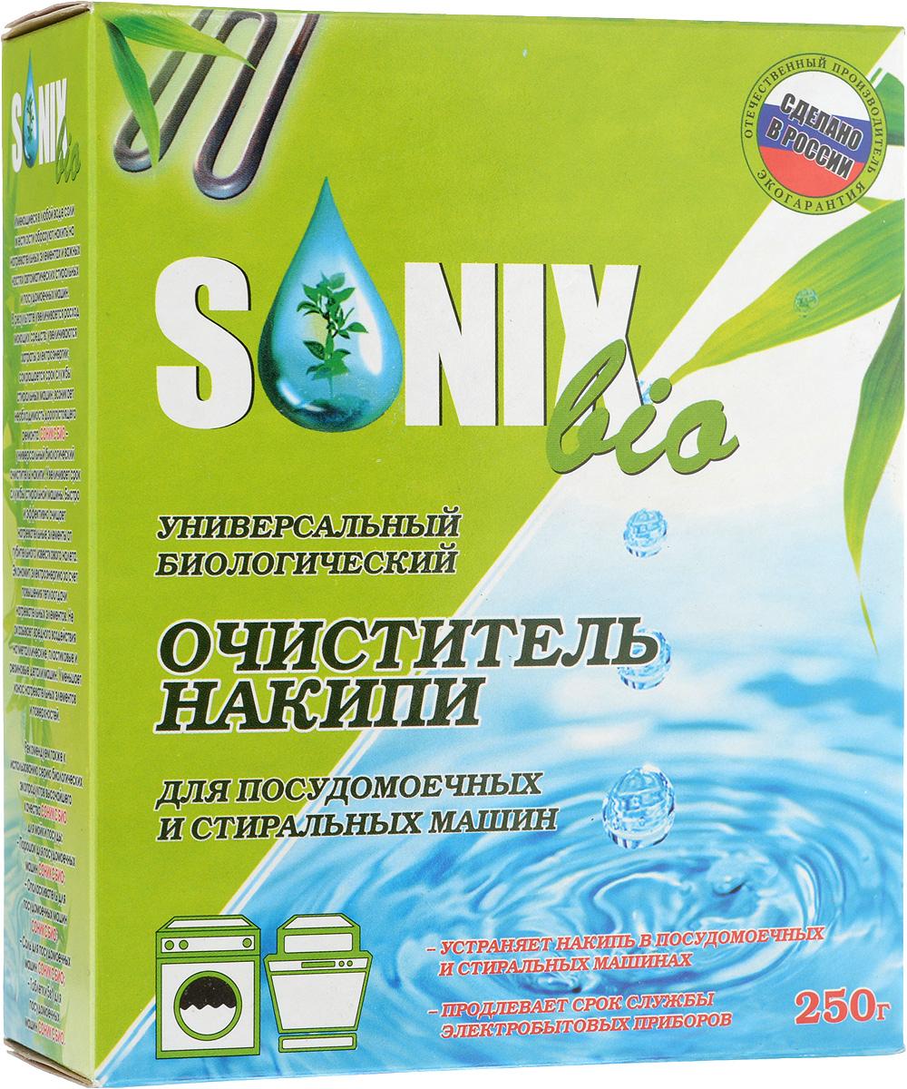 Очиститель накипи для посудомоечных и стиральных машин SonixBio, 250 г122146Очиститель SonixBio быстро и эффективно устраняет накипь. Создан на основе биологических веществ. Устраняет накипь в посудомоечных и стиральных машинах, электрочайниках и кофеварках. Регулярное использование очистителя накипи SonixBio поможет продлить срок службы ваших электробытовых приборов. Состав: органическая кислота, комплексообразователь. Товар сертифицирован.