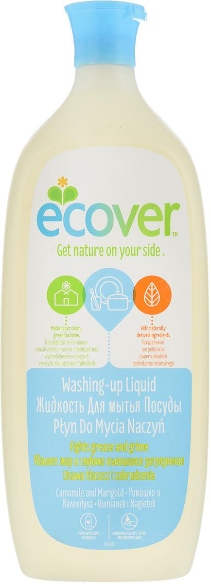Жидкость для мытья посуды Ecover, с ромашкой и календулой, 1 л00234Эффективное моющее средство Ecover со свежим ароматом ромашки, созданное на основе экологически чистых ПАВ из соломы и пшеничных отрубей. Прекрасно очищает и удаляет жиры, не оставляет химикатов на посуде. Великолепно смывается водой. Не вызывает раздражений и аллергических реакций на коже. Не содержит синтетических ароматизаторов и нефтепродуктов. Подходит для использования в домах с автономной канализацией. Не наносит вреда любым видам септиков! Состав: >30% вода; 5-15% анионные ПАВ; Объем: 1 л. Товар сертифицирован.