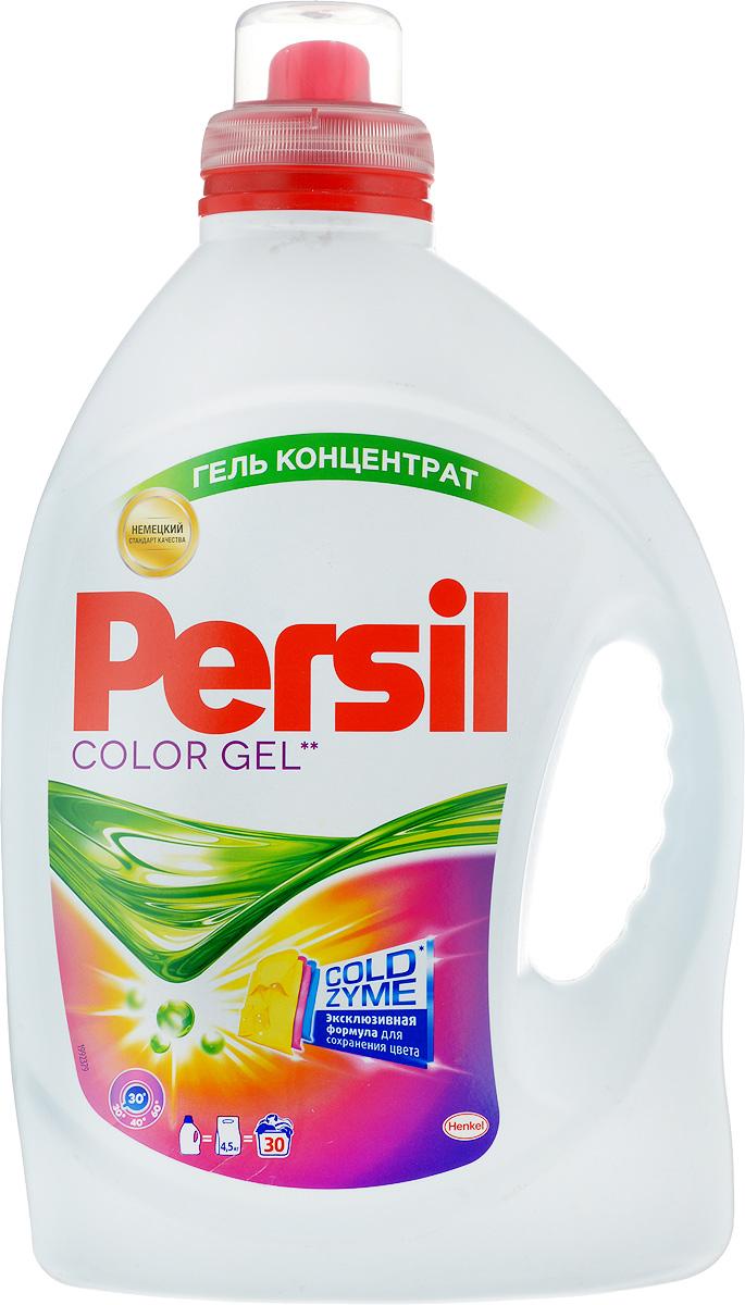 Средство для стирки цветного белья Persil Color Gel, концентрат, 2,19 л904717Средство Persil Color Gel предназначено для стирки цветных вещей. Эффективно отстирывает даже самые сложные пятна. Благодаря компонентам, способствующим фиксации цвета, сохраняет цвета яркими и сияющими. Легко растворяется в воде. Эффективно удаляет пятна. Глубоко проникает в структуру волокон и не оставляет разводов. Сохраняет цвета яркими. Подходит для стирки цветных изделий из х/б, льняных, синтетических тканей и тканей из смешанных волокон (кроме шерсти и шелка) в стиральных машинках любого типа и ручной стирки, в воде любой жесткости. Товар сертифицирован.