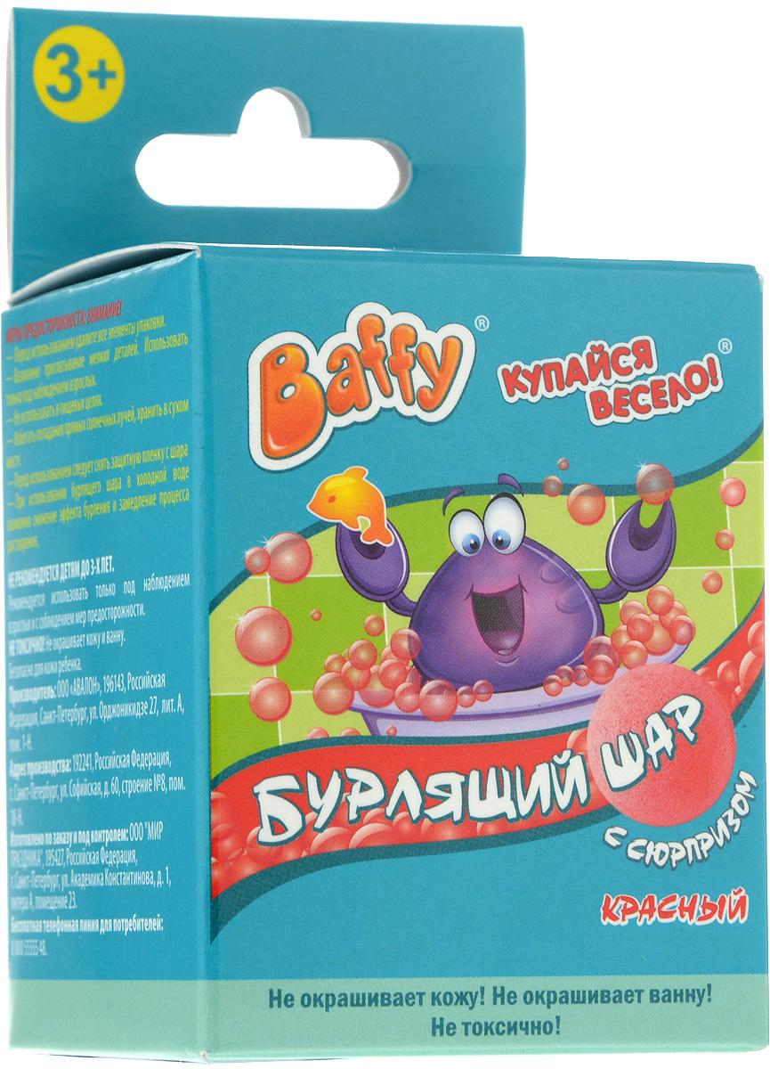 Baffy Средство для купания Бурлящий шар с сюрпризом цвет красный