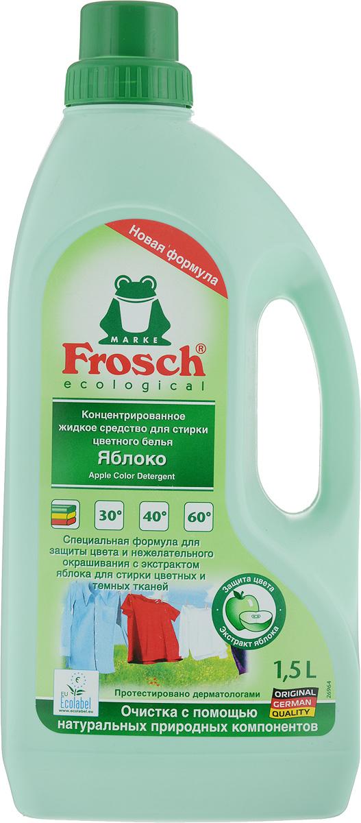 Средство для стирки цветного белья Frosch Яблоко, концентрат, 1,5 л105080Концентрированное жидкое средство Frosch Яблоко предназначено для стирки цветных и нежных тканей при температуре от 30° до 60° С. Оно эффективно удаляет трудновыводимые пятна. Подходит как для машинной, так и для ручной стирки. Средство для стирки Frosch Яблоко содержит натуральные ингредиенты, безопасно для кожи, протестировано дерматологами, не содержит опасные химикаты. Товар сертифицирован.