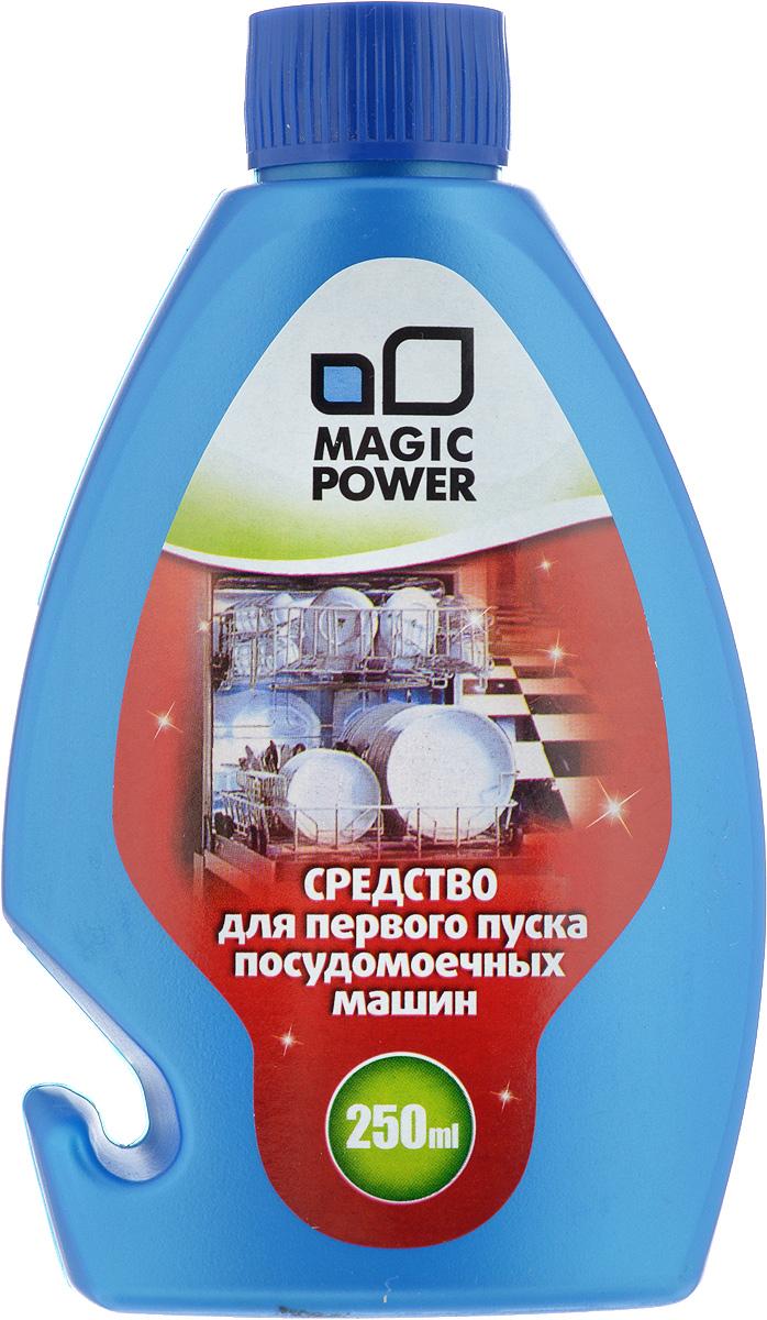 Средство для первого пуска посудомоечной машины Magic Power, 250 млMP-846Высокоэффективное средство для первого пуска посудомоечной машины Magic Power создано для тщательной очистки посудомоечных машин перед началом эксплуатации. Специальные компоненты средства полностью растворяют пыль и другие загрязнения различного происхождения, всегда присутствующие в технике после производства, а также устраняют специфический технический запах. Подходит для всех типов посудомоечных машин. Товар сертифицирован.