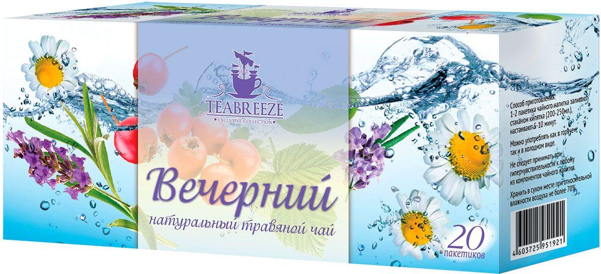 Teabreeze Вечерний Чай травяной в фильтр-пакетиках, 20 штТВ 1910-50Лаванда - прекрасное успокоительное средство. Она облегчает симптомы и лечит множество различных недомоганий. Ее великолепный аромат принес лаванде популярность много веков назад. Мелисса успокаивает нервную систему, нормализует работу сердца, снижает артериальное давление, способствует регенерации тканей желудка. Трава пустырника успокаивает нервы, понижает артериальное давление, улучшает сон. Листья малины используются в качестве эффективного жаропонижающего средства, оказывают полезное влияние на кишечник при его расстройстве, укрепляют общий иммунитет человека. Ромашка имеет приятный сильный аромат, придает напитку пряный слабовяжущий вкус. Оказывает противовоспалительное и антимикробное действие. Боярышник содержит поливитамины, улучшает работу сердечно-сосудистой системы, нормализует артериальное давление, снимает состояние напряжения и стресса, улучшает сон, снижает содержание холестерина в крови.