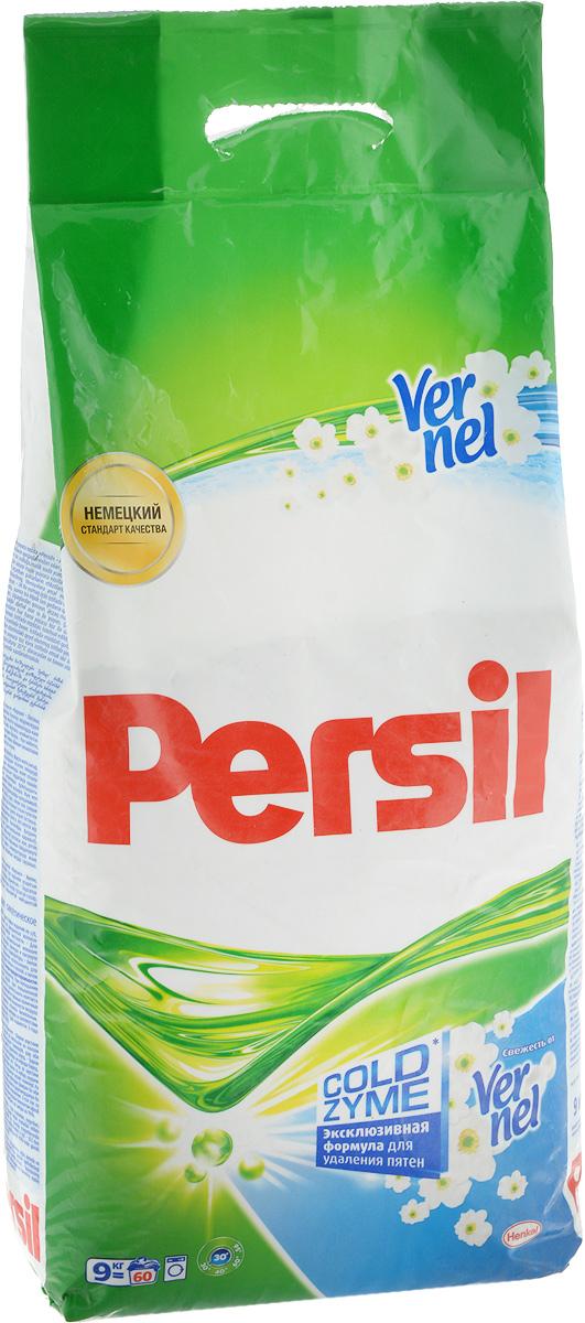 Стиральный порошок Persil Cold Zyme, свежесть от Vernel, 9 кг904699Стиральный порошок Persil Cold Zyme предназначен для стирки изделий из хлопчатобумажных, льняных, синтетических тканей и тканей из смешанных волокон в стиральных машинах-автоматах в воде любой жесткости. Persil - это стиральный порошок с инновационной формулой, которая содержит активные капсулы жидкого пятновыводителя. Капсулы пятновыводителя быстро растворяются в воде и начинают действовать на пятно уже в самом начале стирки. Благодаря инновационной технологии Persil отлично удаляет даже самые сложные пятна. В состав Persil также входят жемчужины свежего аромата Vernel - микрокапсулы, похожие на жемчужины, содержащие внутри отдушку Vernel. Во время стирки жемчужины закрепляются между волокнами ткани и высвобождают свой аромат при каждом движении или прикосновении. Ваша одежда сохраняет свежесть 24 часа и даже дольше. Товар сертифицирован.