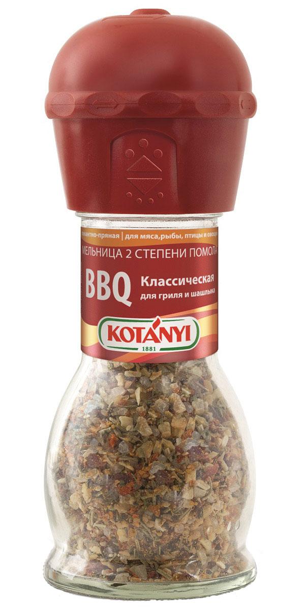 Kotanyi BBQ Классическая приправа для гриля и шашлыка, 44 г415911Классическая приправа для гриля и шашлыка Kotanyi BBQ - идеально подобранная смесь классических ингредиентов, таких как перец, чеснок, ароматные травы и томаты, придающая изысканный вкус мясу, приготовленному на гриле. Мельница имеет две степени помола.