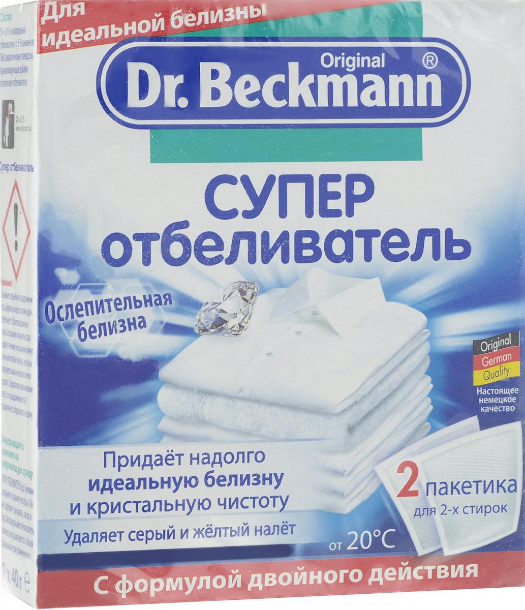 Отбеливатель Dr. Beckmann, 2 х 40 г37172Со временем и при частой стирке на низких температурах белые вещи сереют. Простое моющее средство не может удалить этот налет и вернуть вещам белизну. Отбеливатель Dr. Beckmann с новой формулой устраняет серый налет и пожелтение еще эффективнее и возвращает вашим вещам их сияющую белизну. Формула двойного действия обеспечивает максимально эффективное отбеливание ткани и сохраняет белизну даже после последующих стирок. Комплектация: 2 пакетика. Вес одного пакетика: 40 г. Товар сертифицирован.