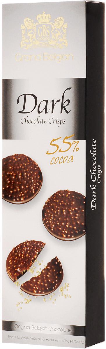 GBS Конфеты фигурные из горького шоколада с воздушным рисом, 75 г