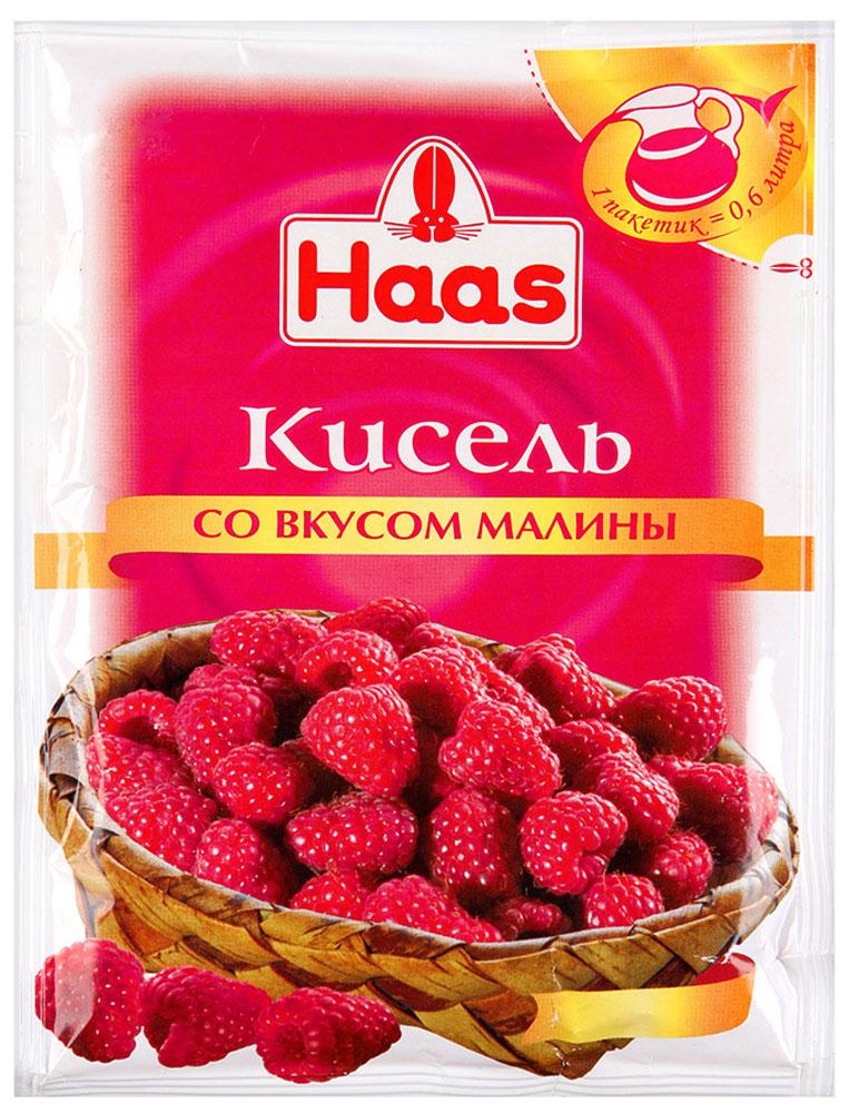 Haas кисель Малина, 75 г238032Кисель Haas порадует вас яркими летними ягодными вкусами в любое время года! Уважаемые клиенты! Обращаем ваше внимание, что полный перечень состава продукта представлен на дополнительном изображении.