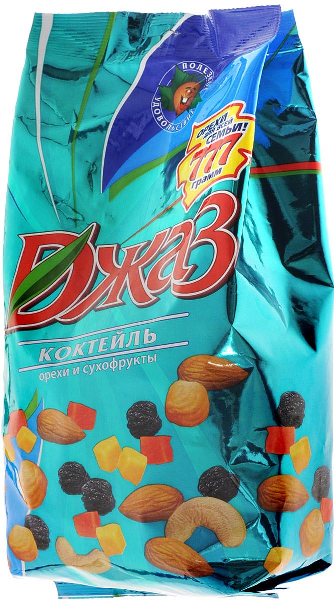 Джаз коктейль смесь орехов и сухофруктов, 777 г 1319