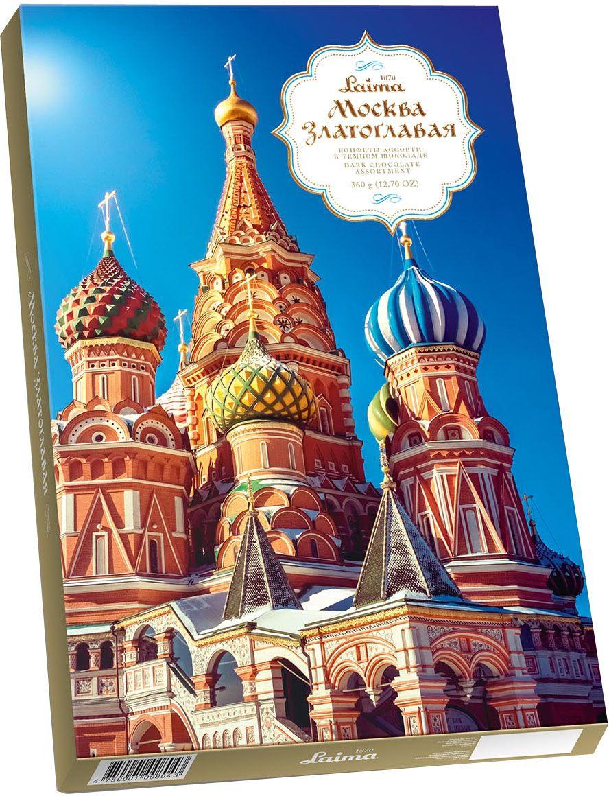 Laima Москва Златоглавая Ассорти конфет в темном шоколаде, 360 г