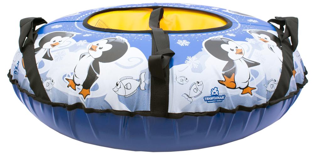 Санки надувные Пингвин, 83 см. 338519338519Материал верха: тент 650 г/м2 Материал низа: тент 650 г/м2 Размеры: 83 см