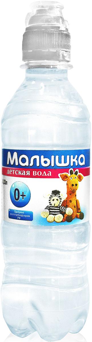 Малышка вода минеральная природная питьевая столовая негазированная крышечка Спорт Лок 0,33 л (ПЭТ)