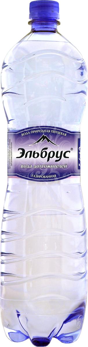 Эльбрус минеральная природная питьевая столовая газированная 1,5 л (ПЭТ)0075600000025