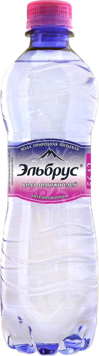 Эльбрус минеральная природная питьевая столовая негазированная 0,5 л (ПЭТ)0075600000050