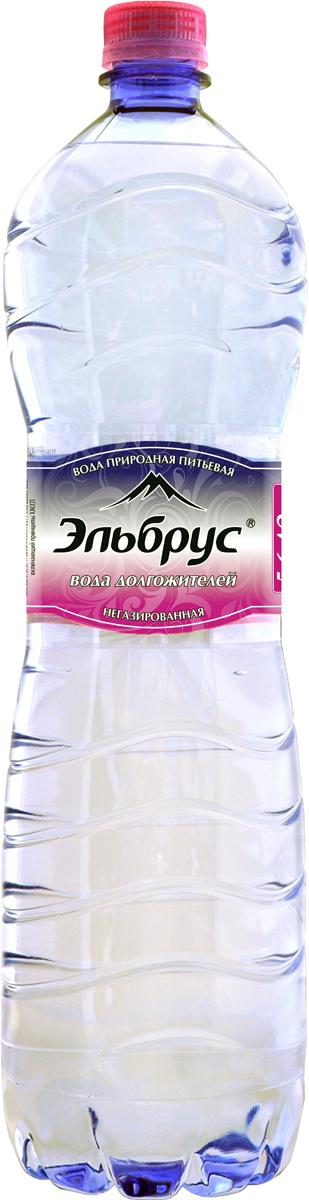 Эльбрус вода минеральная природная питьевая столовая негазированная 1,5 л (ПЭТ)0075600000020