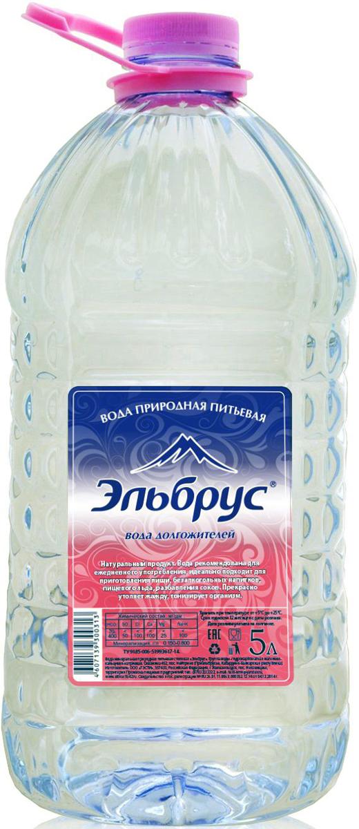 Эльбрус минеральная природная питьевая столовая негазированная 5 л (ПЭТ)0093000000600