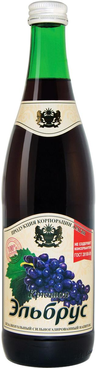Эльбрус Крюшон напиток безалкогольный среднегазированный, 0,5 л 0014000000020