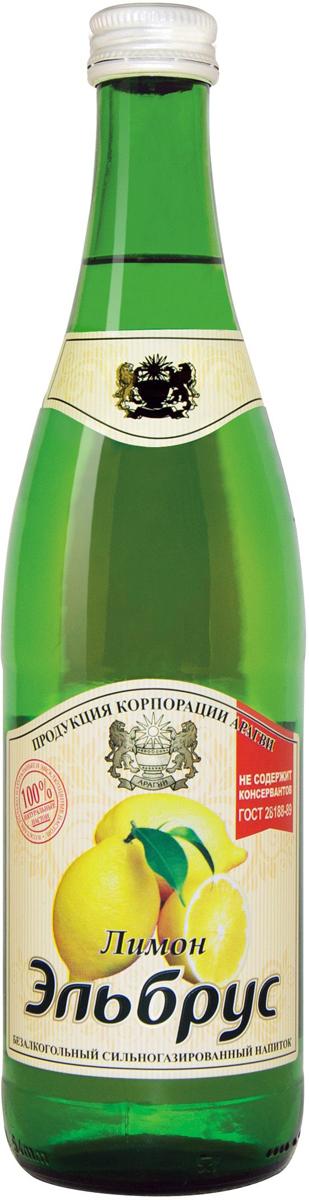 Эльбрус Лимонный напиток безалкогольный среднегазированный 0,5 л (стекло)0014000000030