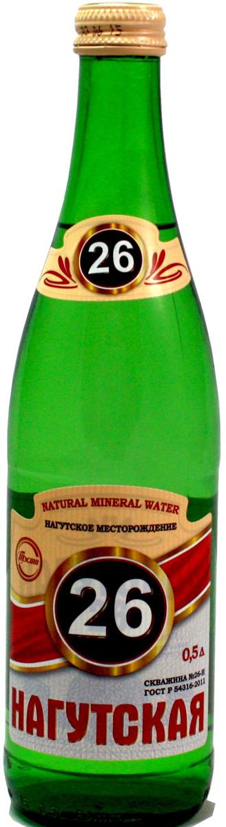 Нагутская 26 вода минеральная природная питьевая лечебно-столовая газированная 0,5 л (стекло)
