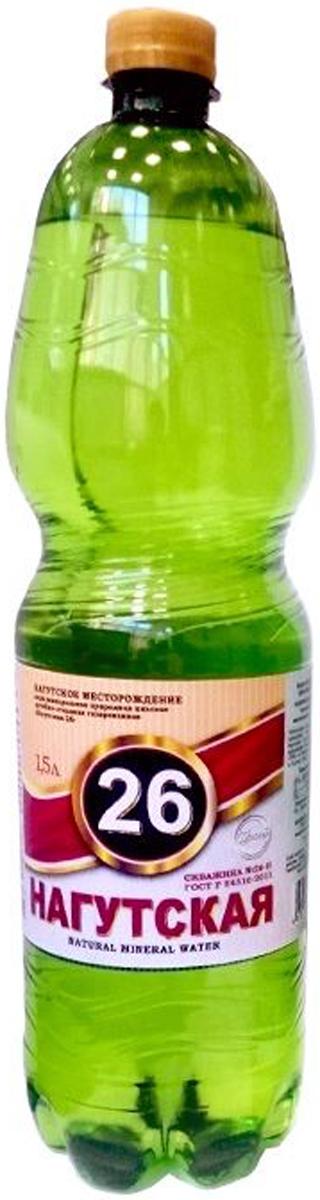 Нагутская 26 вода минеральная природная питьевая лечебно-столовая газированная 1,5 л (ПЭТ)