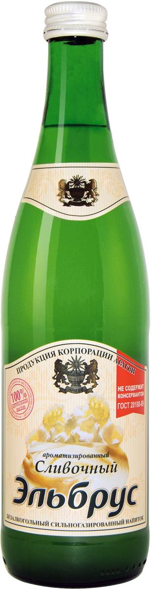 Эльбрус Сливочный напиток безалкогольный среднегазированный, 0,5 л 0014000000050