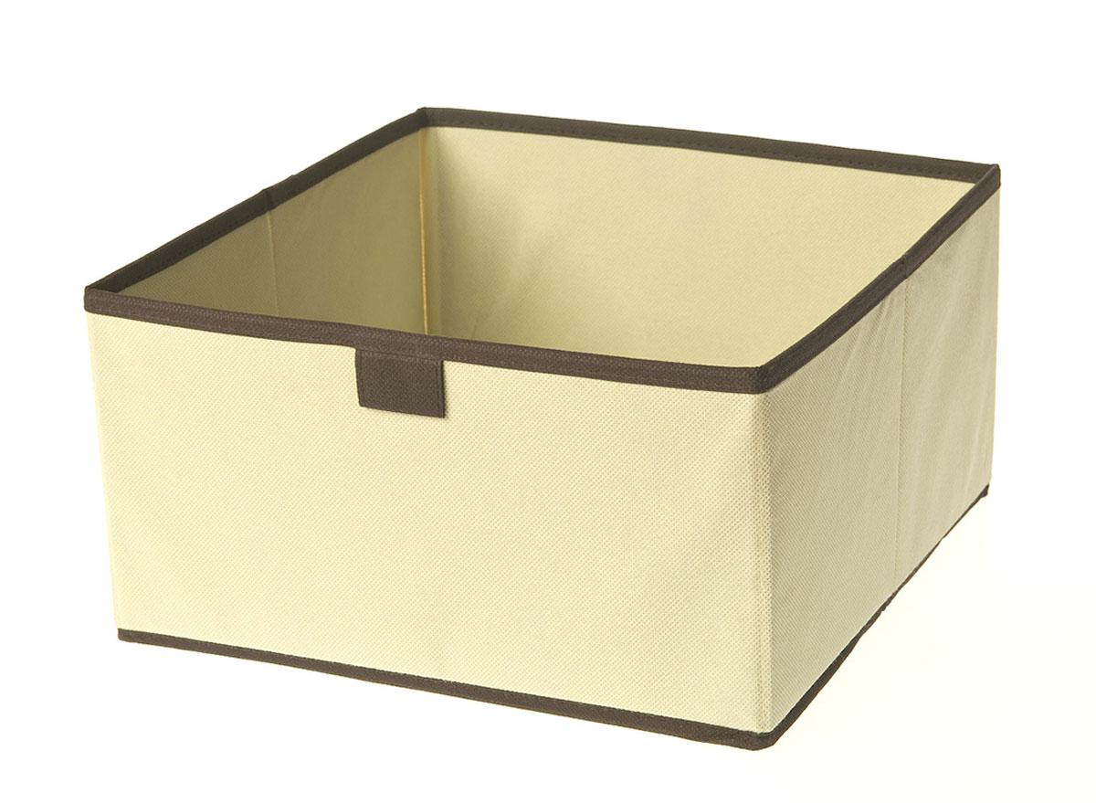 Коробка для хранения Youll love, 28 х 28 х 15 см70851