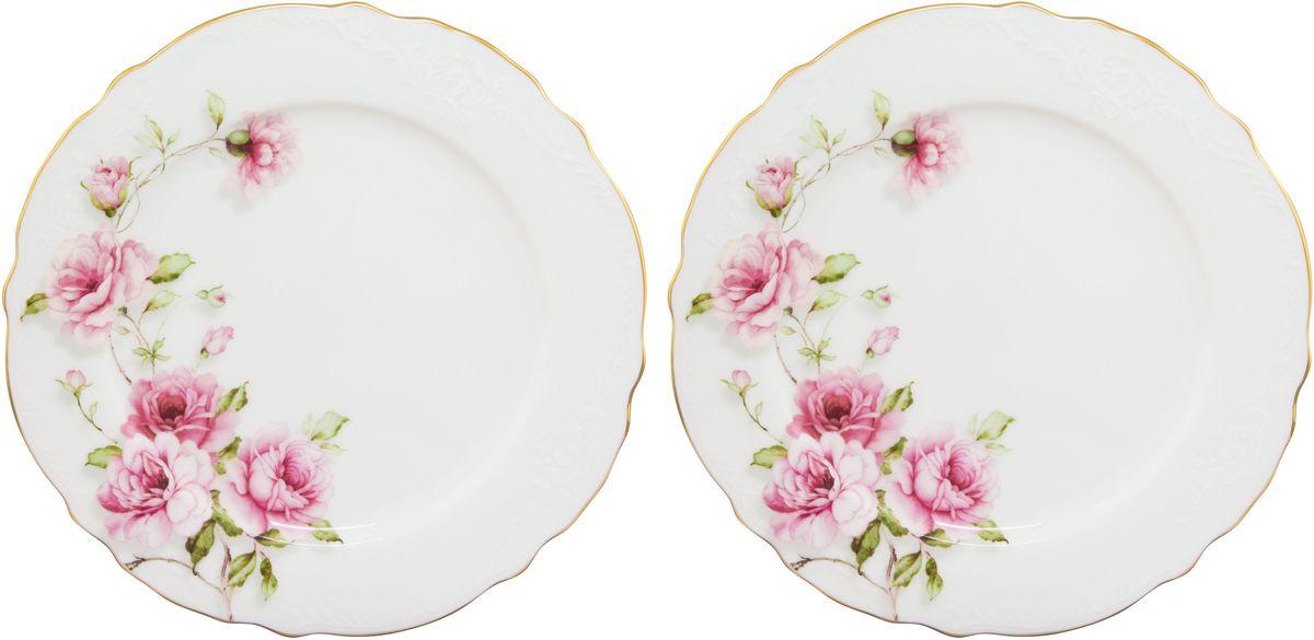 Набор тарелок для десертов Elan Gallery Амалия, 20 х 20 х 1,5 мл, 2 шт530076У Вас намечается небольшое торжество - используйте набор из 2 тарелок для десертов. Они не займут много места на столе. Тарелки из серии Амалия станут украшением Вашего стола. Изделие имеет подарочную упаковку.
