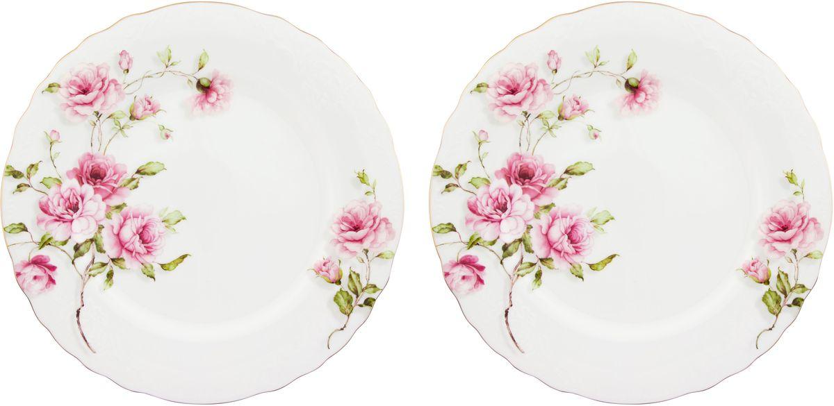 Набор обеденных тарелок Elan Gallery Амалия, 26,5 х 26,5 х 2 мл, 2 шт530077У Вас намечается небольшое торжество - используйте набор из 2 обеденных тарелок. Они не займут много места на столе. Тарелки из серии Амалия станут украшением Вашего стола. Изделие имеет подарочную упаковку.