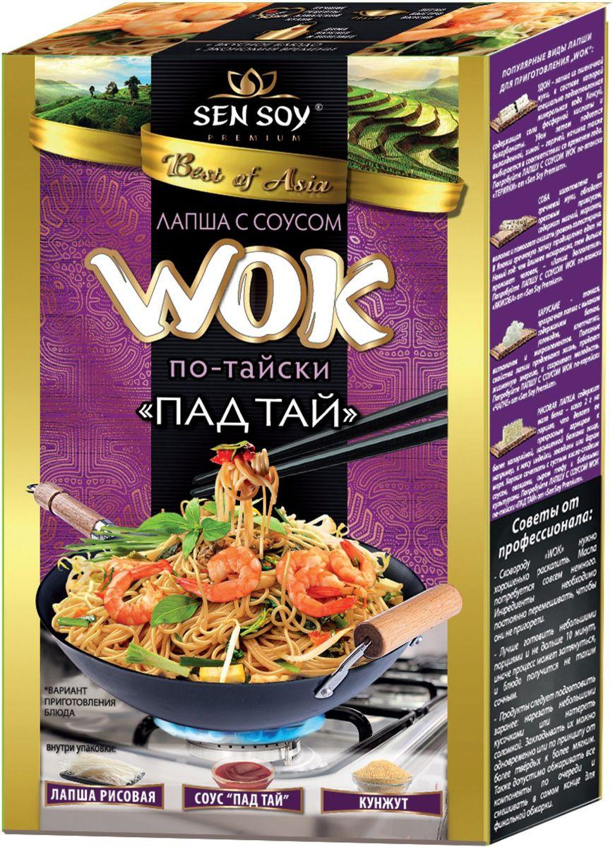 Sen Soy Premium лапша рисовая с соусом pad thai и кунжутом, 235 г