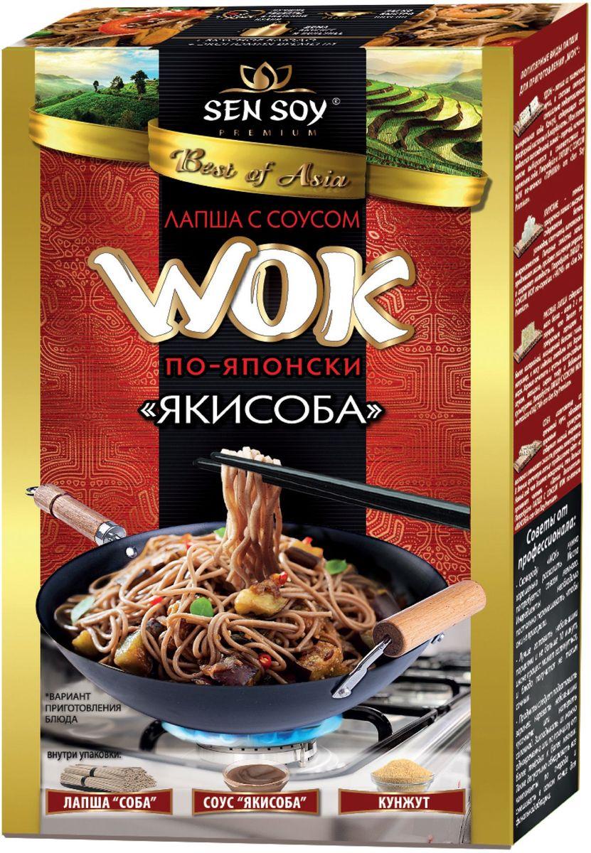 Sen Soy Premium лапша гречневая soba с соусом yakisoba и кунжутом, 235 г4607041136352Сковороду WOK нужно хорошенько раскалить. Масла потребуется совсем немного. Ингредиенты необходимо постоянно перемешивать чтобы они не пригорели. Лучше готовить небольшими порциями и не дольше 10 минут, иначе блюдо получится не таким сочным. Продукты следует приготовить заранее: нарезать небольшими кусочками или натереть соломкой. Закладывать их можно одновременно или по принципу от более твердых к мягким.